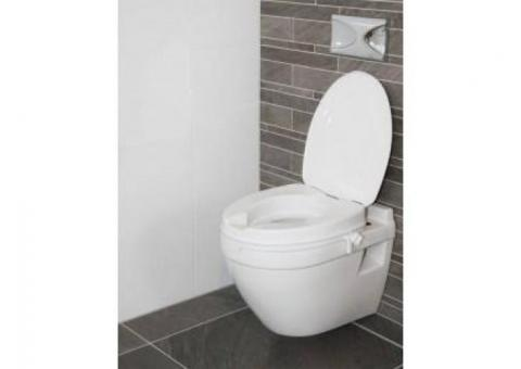 Atlantis Raised Toilet Seat - Essential Aids UK